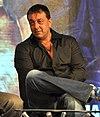 Sanjay dutt department.jpg