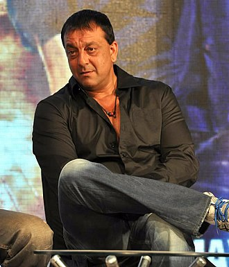 The Lawrence School, Sanawar - Sanjay Dutt actor