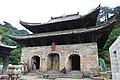 Sanqing Shan 2013.06.15 13-13-47.jpg
