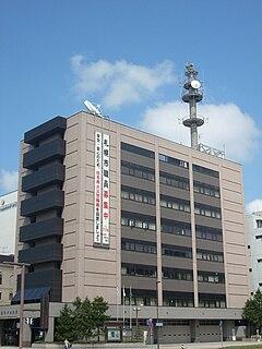 Sapporo Fire Bureau.jpg