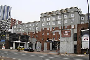 Sapporo factory west.JPG