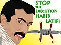 Save-Habib-Latifi-FarzaM3-800X600.jpg