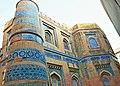 Sawi Masjid.jpg