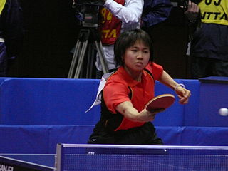 Sayaka Hirano Japanese table tennis player