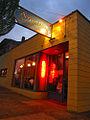 Screen Door Restaurant.jpg