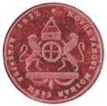 Seal Hungary Guild Millers Győr (1852).png