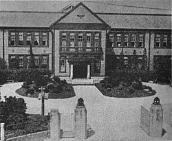 Second Higher School, Japan.jpg