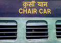 Second Seating Chair Car Exterior view of Bhagyanagar Express 01.jpg