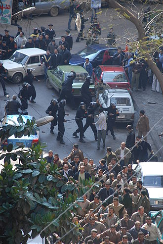 National Democratic Party (Egypt) - Security forces in Cairo beating protesters in 2008