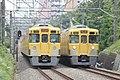 Seibu 2019 2023 Seibu Shinjuku Line 20120628.jpg