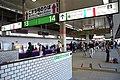 Sendai sta01s3872.jpg