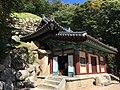 Seokguram shrine.jpg
