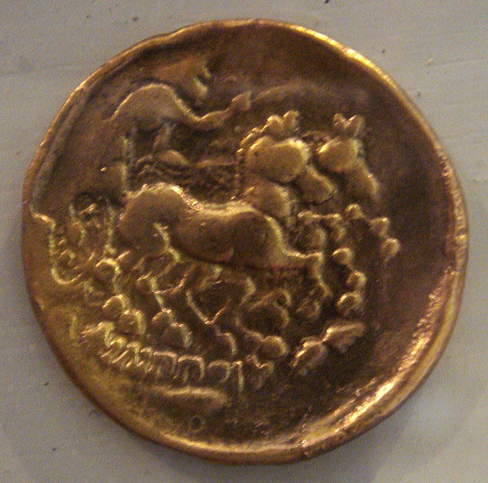 Sequani coin 5th to 1st century BCE 2nd