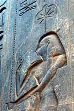 Seshat goddess of knowledge and writing.jpg