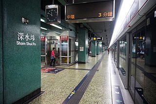 Sham Shui Po station MTR station in Kowloon, Hong Kong