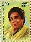 Shamshad Begum 2016 stamp of India.jpg