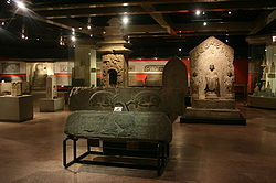 Shandong museum collection 2008 09 07.jpg