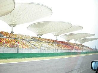 Shanghai International Circuit - Image: Shanghai International Circuit 5