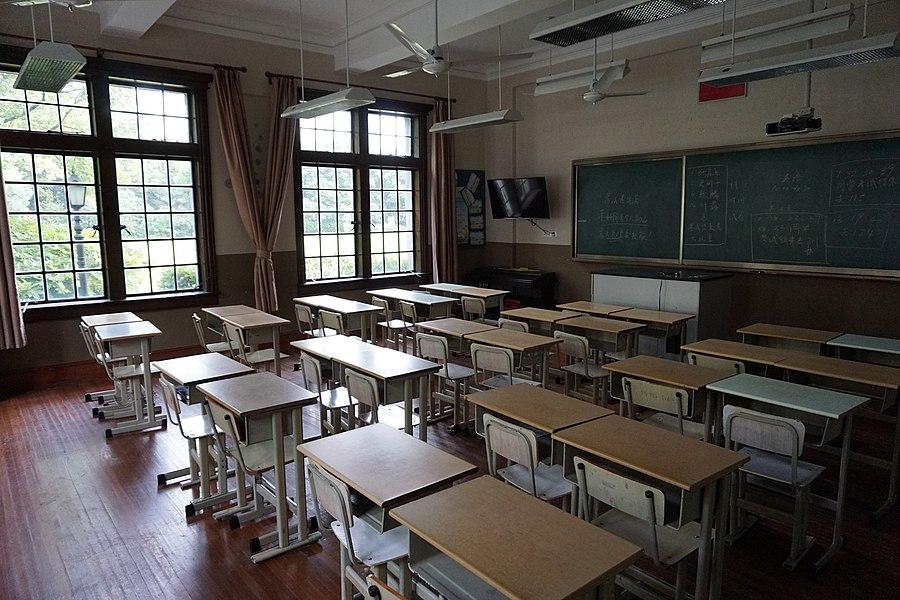 Shanghai No. 3 Girls' High School