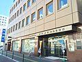 Shikoku Bank Tokushima Sales Department.jpg
