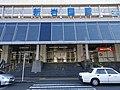 Shin-Iwakuni Station 02.jpg