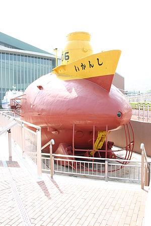 DSV Shinkai - Shinnkai