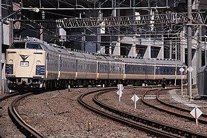 Shinkansen Relay - 583 series EMU on a Shinkansen Relay rapid service at Sendai Station, April 2011