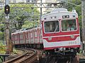 Shintetsu 3013 at Nagata Station.JPG