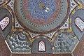 Shirin Hatun tomb 8035.jpg