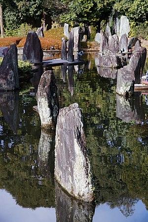 Mirei Shigemori - Horai Garden, Shofuen of Matsunoo-taisha, Kyoto 1975