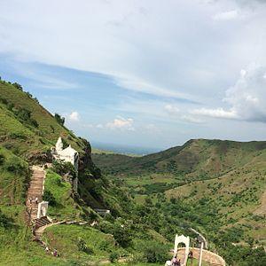 Bawangaja - Hike to Bawangaja Tirtha