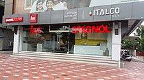 Showroom Teka India.jpg