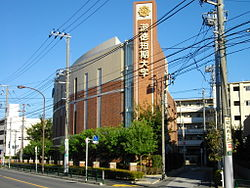 Shukutoku Junior College.JPG