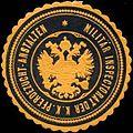 Siegelmarke Militär Inspectorat der K.K. Pferdezucht-Anstalten W0317216.jpg