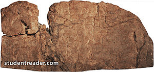 English: Siloam Inscription from Hezekiah's Tu...