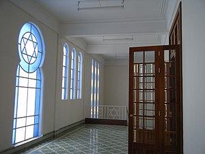 Historic Synagogue Justo Sierra 71 - Image: Sinagoga en Justo Sierra (39)
