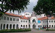 Singapore Art Museum - 20131211.jpg