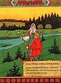 Sister Alenushka and Brother Ivanushka (Zvorykin).jpg