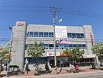 Sokcho Post office.JPG