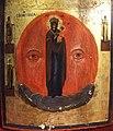 Solnechnaya icon.jpg