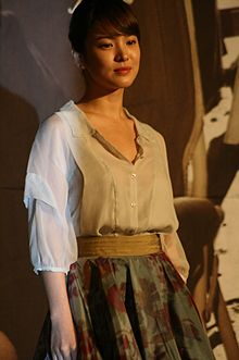 Description de l'image Song Hye-kyo in Oct 2008.jpg.