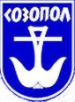 Sozopol Coat of Arms1.png