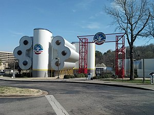 United States Space Camp - Wikipedia