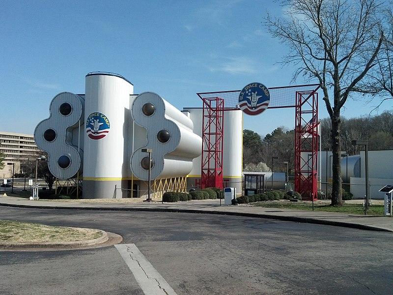 Space Camp Entrance in Huntsville