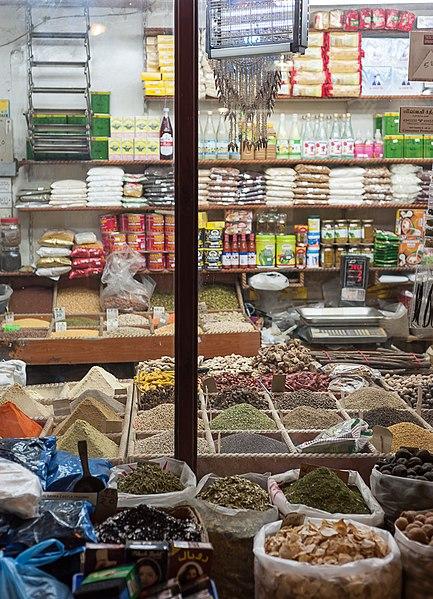 File:Spice Shop Souq Waqif Doha.jpg