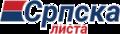 Srpskalista2014logo.png