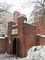 St. Mary Assyrian Church, Moscow - 4139.jpg