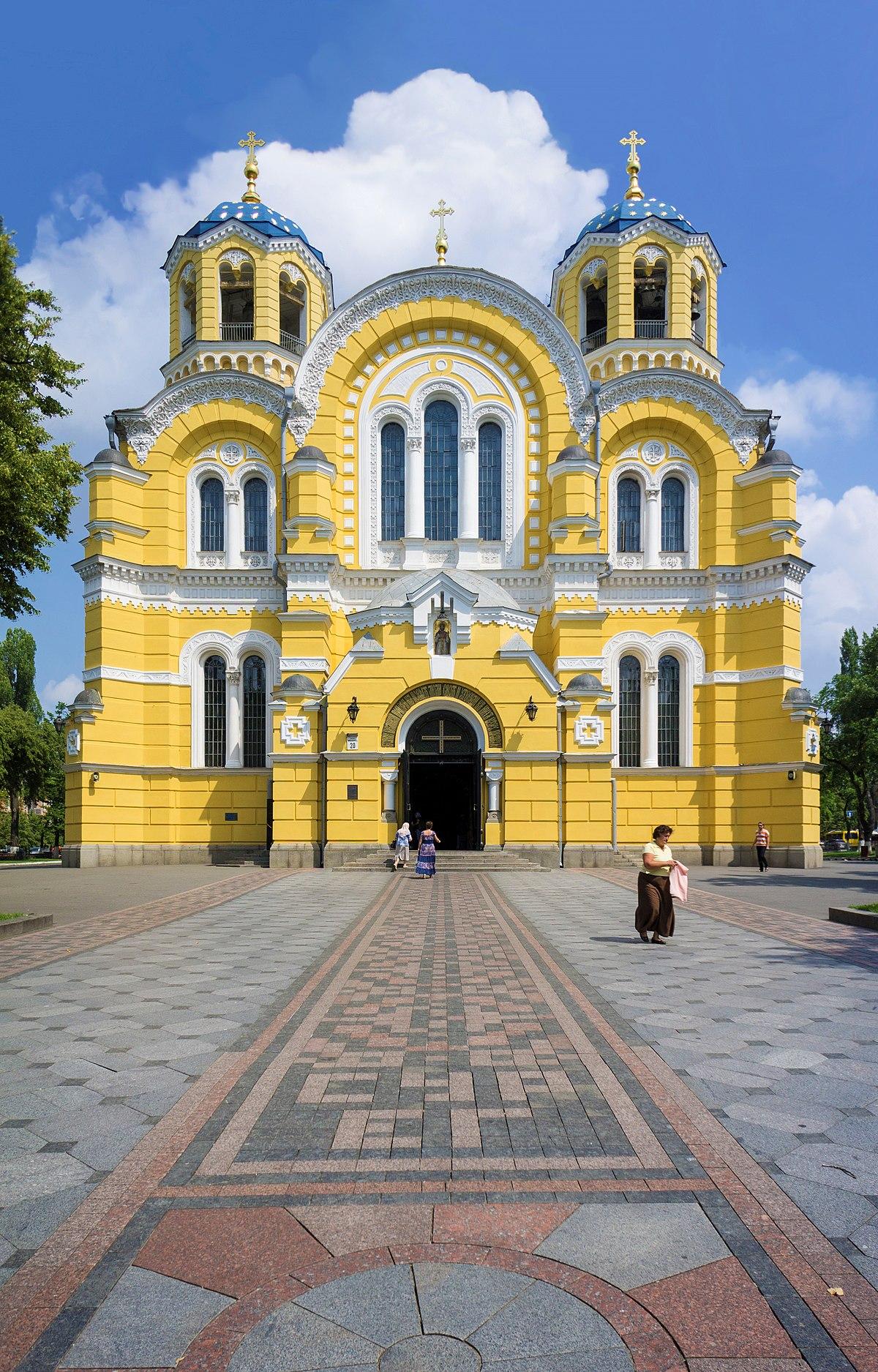 Русско-византийская архитектура St. Volodymyr's Cathedral in Kiev.jpg