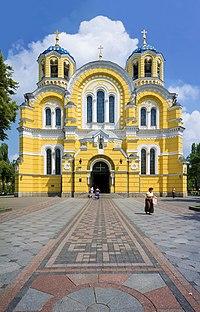 St. Volodymyr's Cathedral in Kiev.jpg
