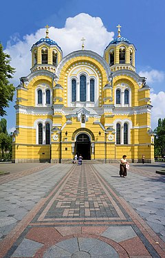 Image result for russian architecture 18th century